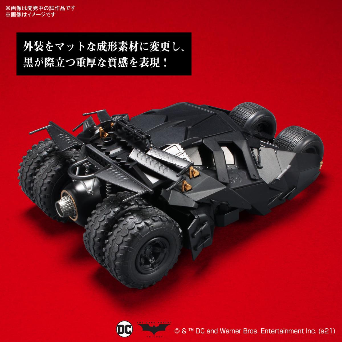 1/35 SCALE『バットモービル(バットマン ビギンズVer.)』プラモデル-002