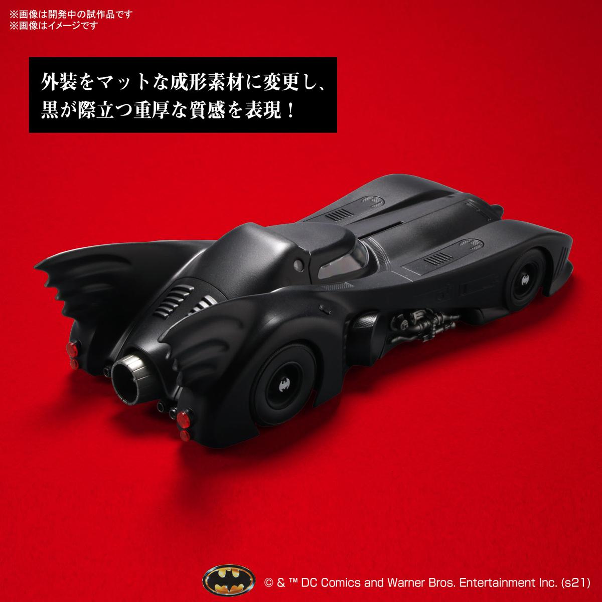1/35 SCALE『バットモービル(バットマン ビギンズVer.)』プラモデル-005