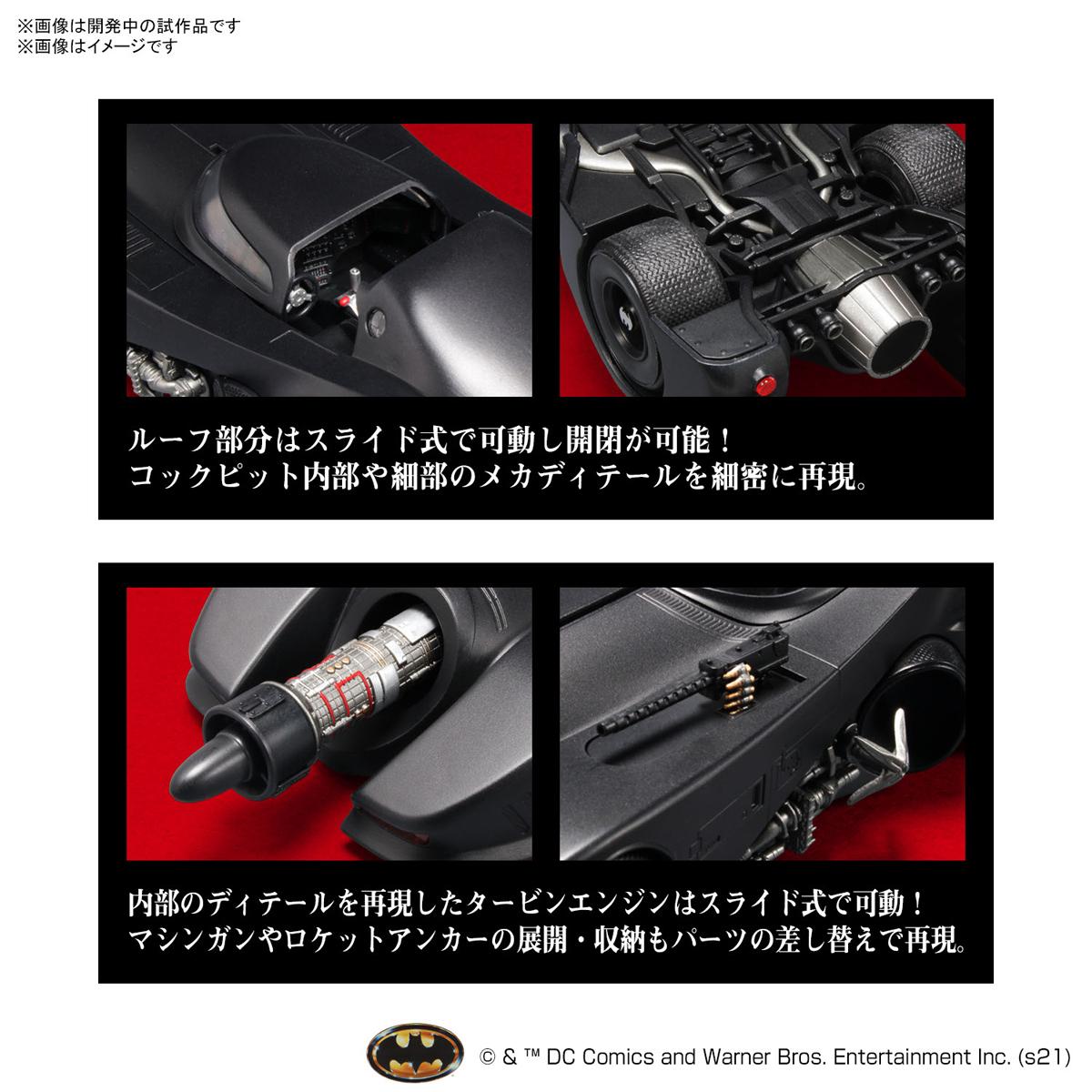 1/35 SCALE『バットモービル(バットマン ビギンズVer.)』プラモデル-006