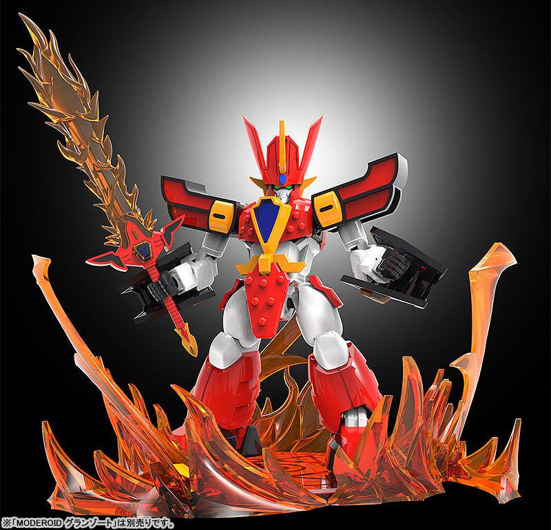 MODEROID『炎神レイアース』魔法騎士レイアース プラモデル-033