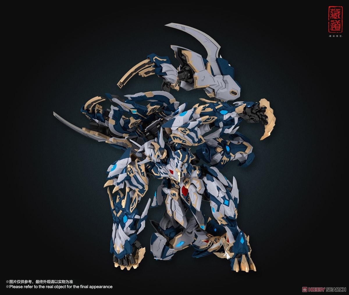 『CD-02 四聖獣 白虎』合金可動フィギュア-002