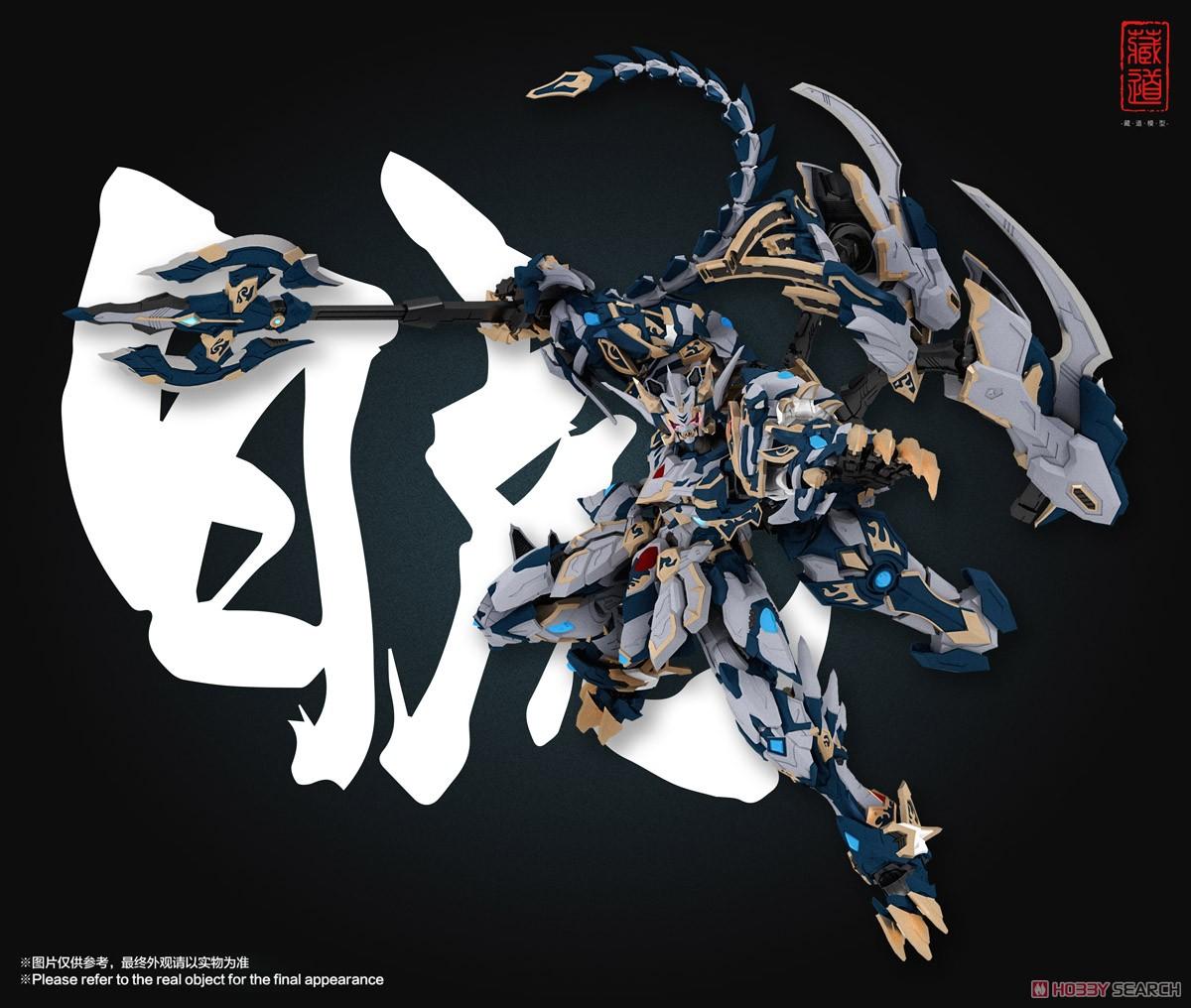 『CD-02 四聖獣 白虎』合金可動フィギュア-004