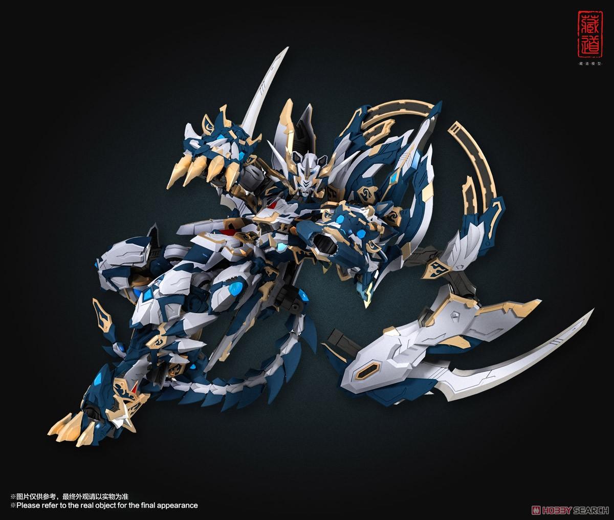 『CD-02 四聖獣 白虎』合金可動フィギュア-005