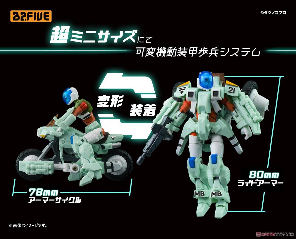 B2FIVE『モスピーダ VR-052F スティックタイプ』機甲創世記モスピーダ デフォルメ可動フィギュア-030
