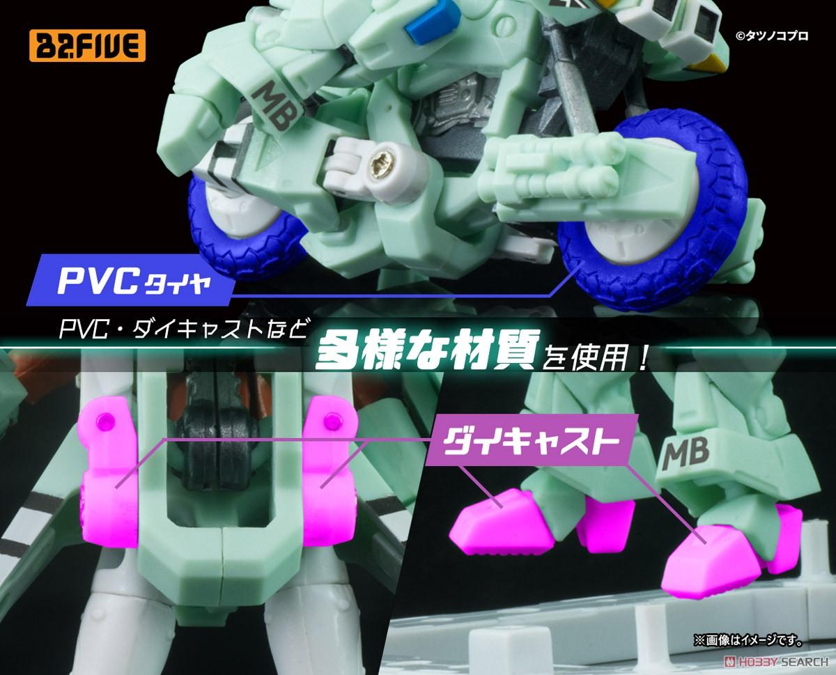 B2FIVE『モスピーダ VR-052F スティックタイプ』機甲創世記モスピーダ デフォルメ可動フィギュア-032