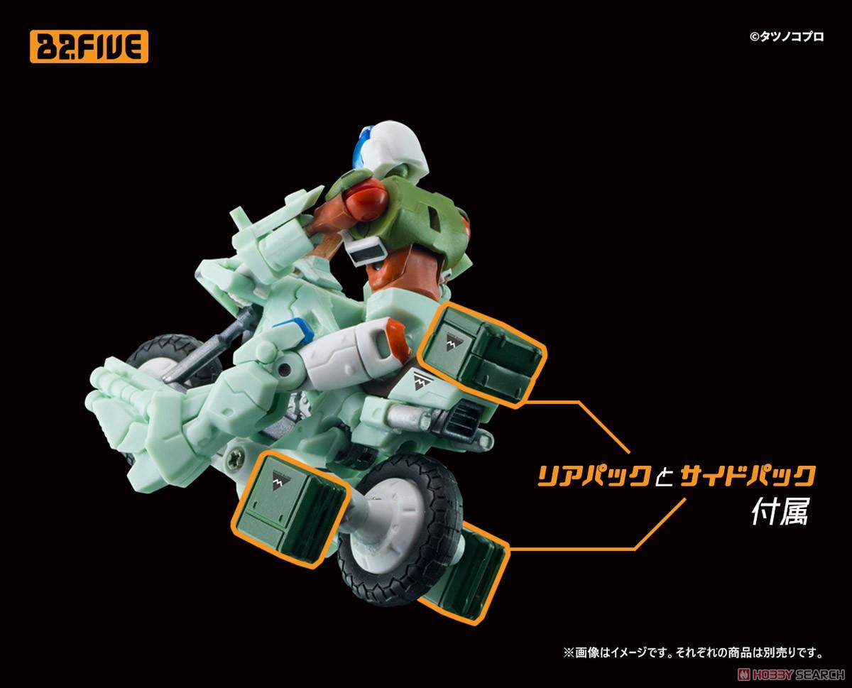 B2FIVE『モスピーダ VR-052F スティックタイプ』機甲創世記モスピーダ デフォルメ可動フィギュア-034