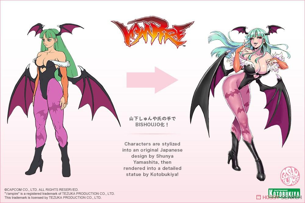 ヴァンパイア美少女『モリガン』ヴァンパイア/DARKSTALKERS 1/7 完成品フィギュア-017