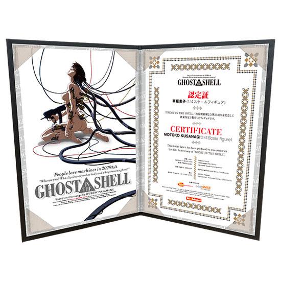 【限定販売】GHOST IN THE SHELL/攻殻機動隊『草薙素子』1/4 完成品フィギュア-012