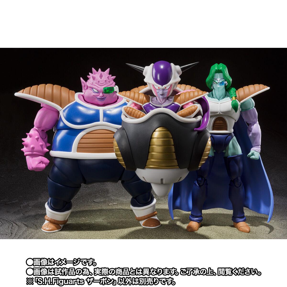 【限定販売】S.H.Figuarts『ザーボン』ドラゴンボールZ 可動フィギュア-005