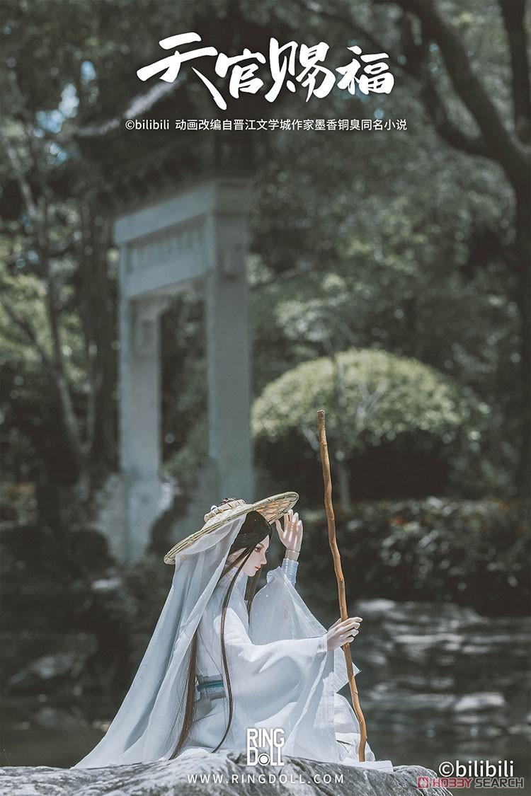 ボールジョイントドール(BJD)『謝怜(シエ・リェン)』天官賜福 1/3 ドール-008