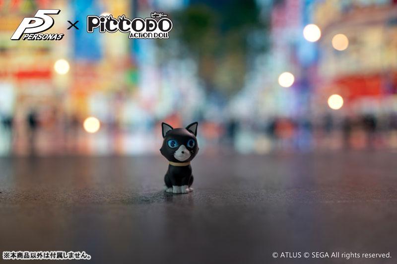 PICCODO(ピコドー)『主人公』ペルソナ5 完成品ドール-016