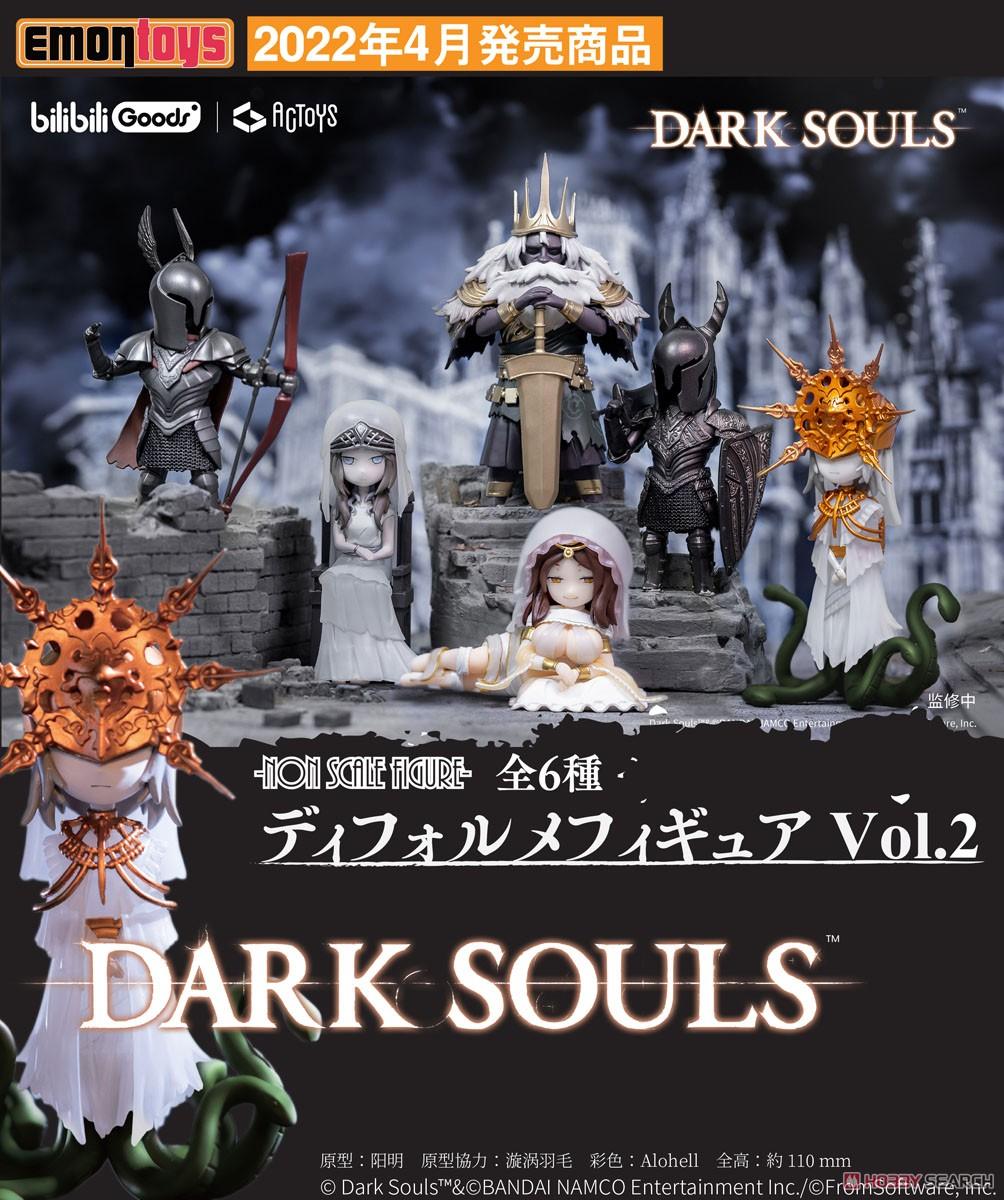 ダークソウル『DARK SOULS(ダークソウル)デフォルメフィギュア Vol.2』6個入りBOX-021