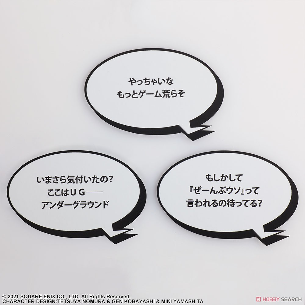 ブリングアーツ『リンドウ』新すばらしきこのせかい 可動フィギュア-010