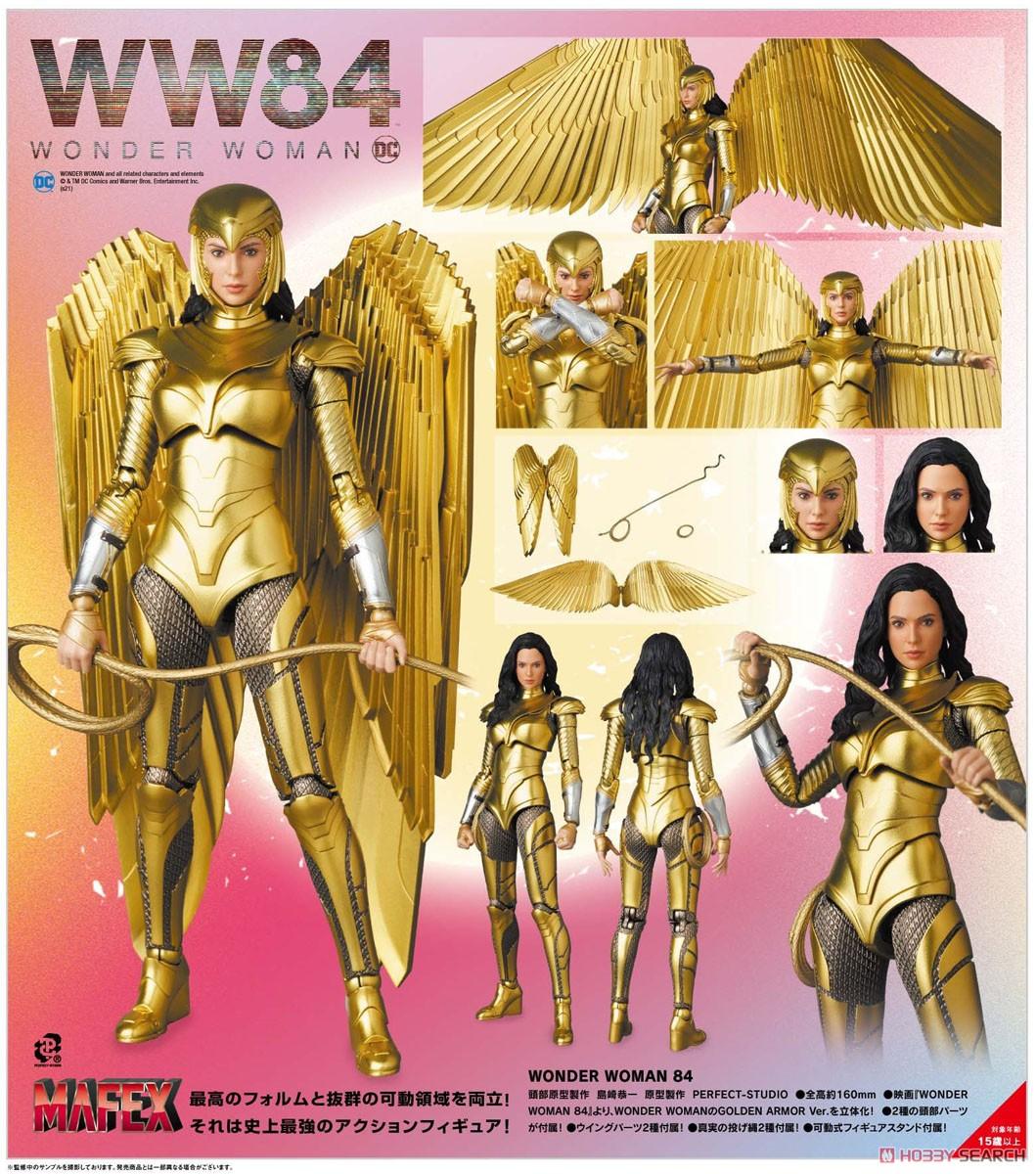 マフェックス No.148 MAFEX『ワンダーウーマン 1984 ゴールドアーマー版/WONDER WOMAN GOLDEN ARMOR Ver.』可動フィギュア-014
