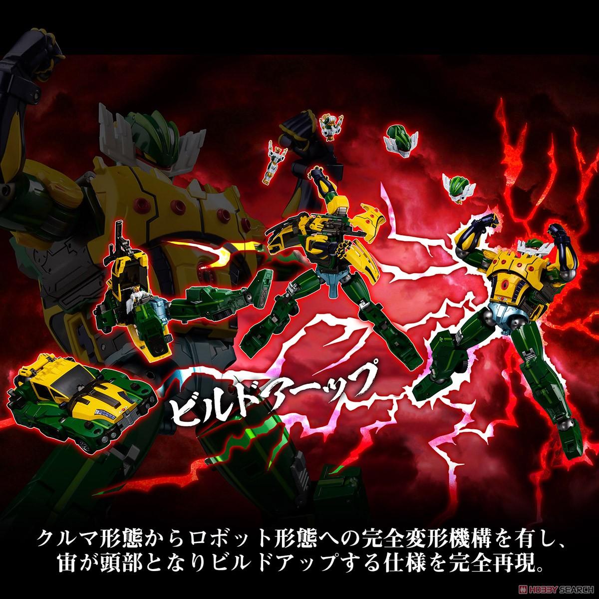 METAMOR-FORCE『ジーグフリート』鋼鉄ジーグ a.k.a. JEEGFRIED 可変可動フィギュア-019