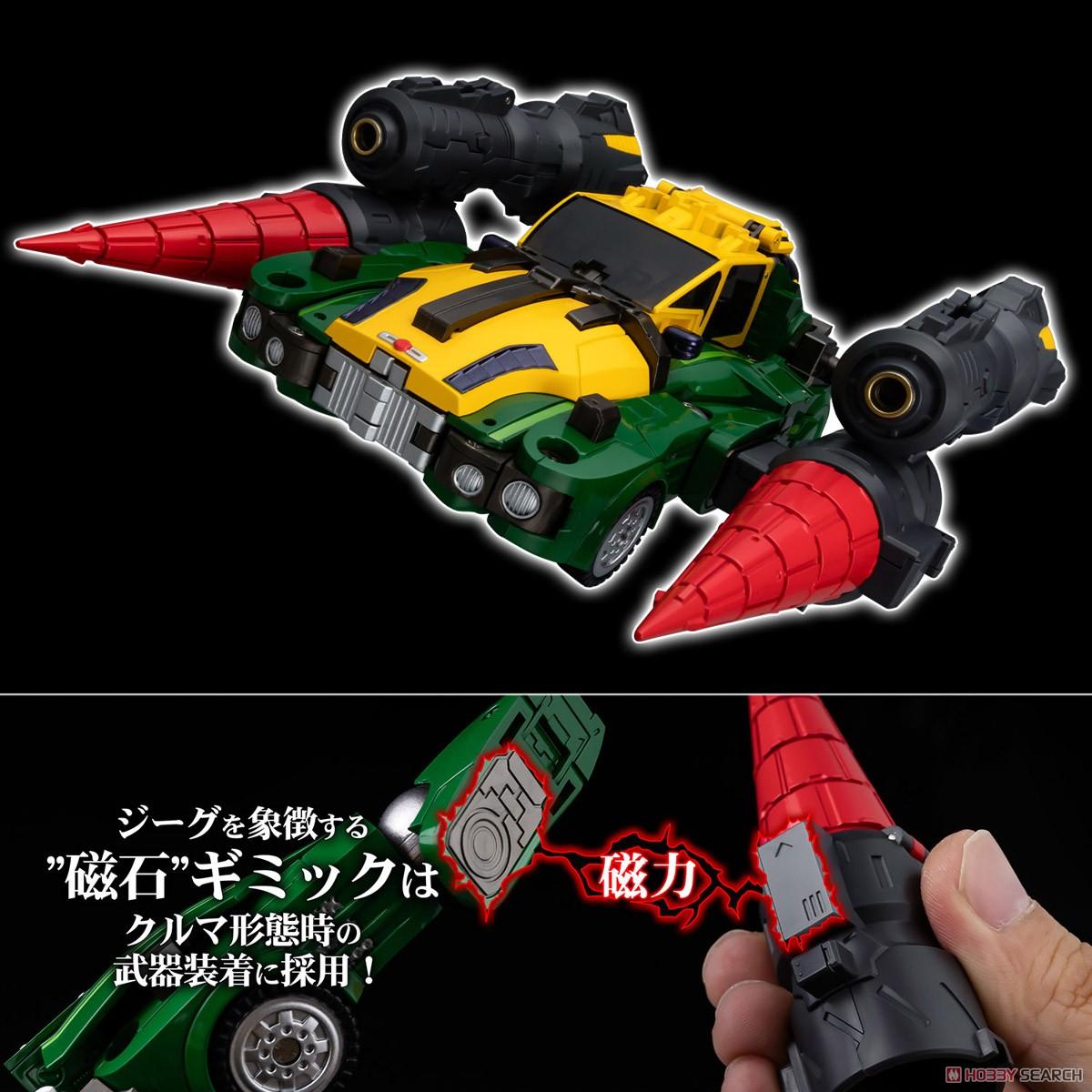 METAMOR-FORCE『ジーグフリート』鋼鉄ジーグ a.k.a. JEEGFRIED 可変可動フィギュア-020