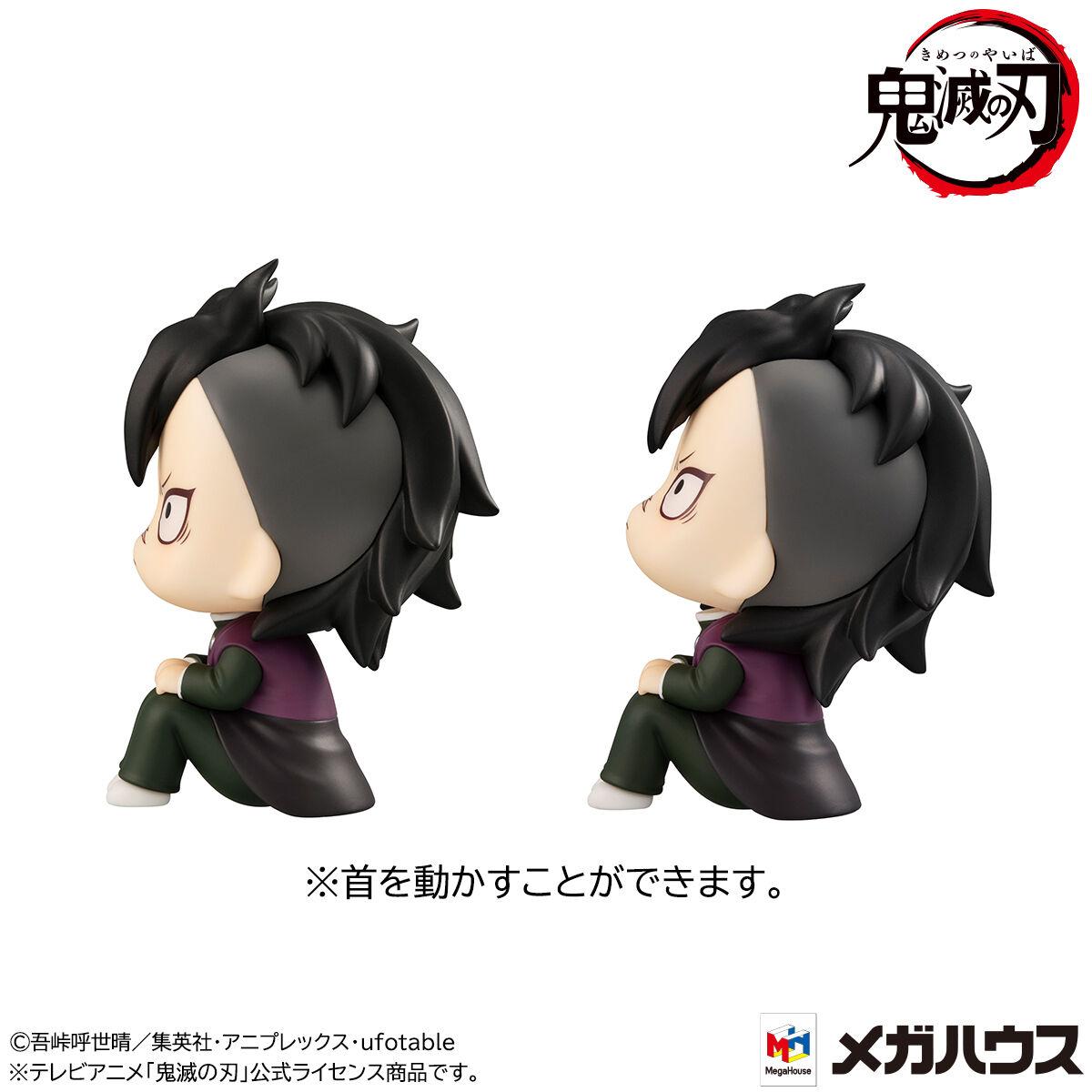 るかっぷ『玄弥』鬼滅の刃 デフォルメ完成品フィギュア-006