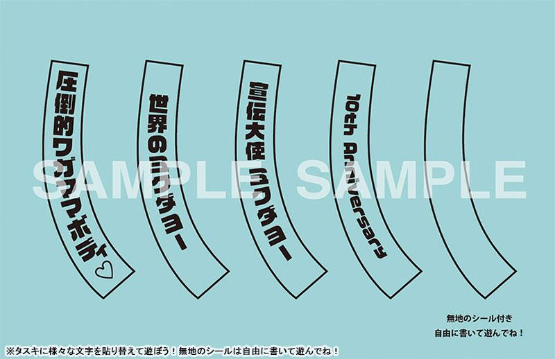 ねんどろいど『ミクダヨー 10th Anniversary Ver.』キャラクター・ボーカル・シリーズ01 デフォルメ可動フィギュア-006