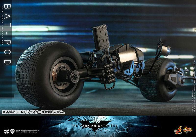 ムービー・マスターピース DX『バットマン(2.0版)』ダークナイト ライジング 1/6 可動フィギュア-032