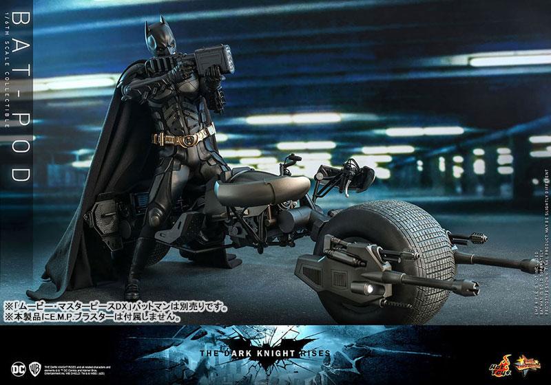 ムービー・マスターピース DX『バットマン(2.0版)』ダークナイト ライジング 1/6 可動フィギュア-038