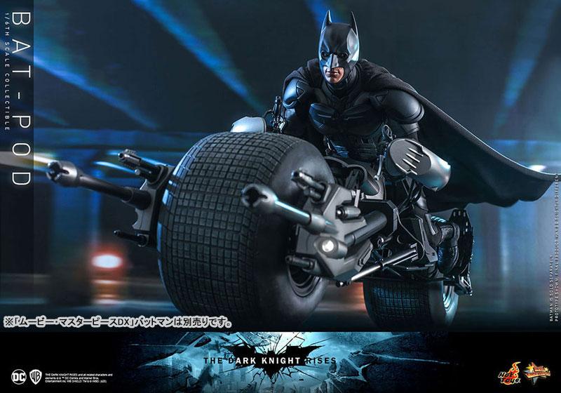 ムービー・マスターピース DX『バットマン(2.0版)』ダークナイト ライジング 1/6 可動フィギュア-040