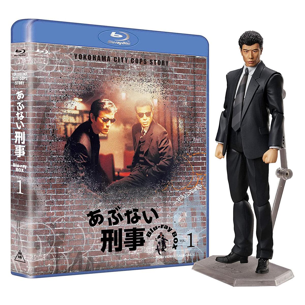 【DB】あぶない刑事 Blu-ray BOX VOL,1『タカフィギュア付き』完全予約限定生産-017