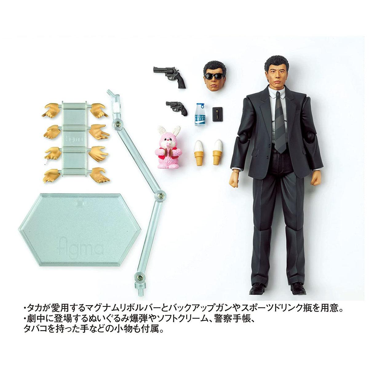 【DB】あぶない刑事 Blu-ray BOX VOL,1『タカフィギュア付き』完全予約限定生産-018