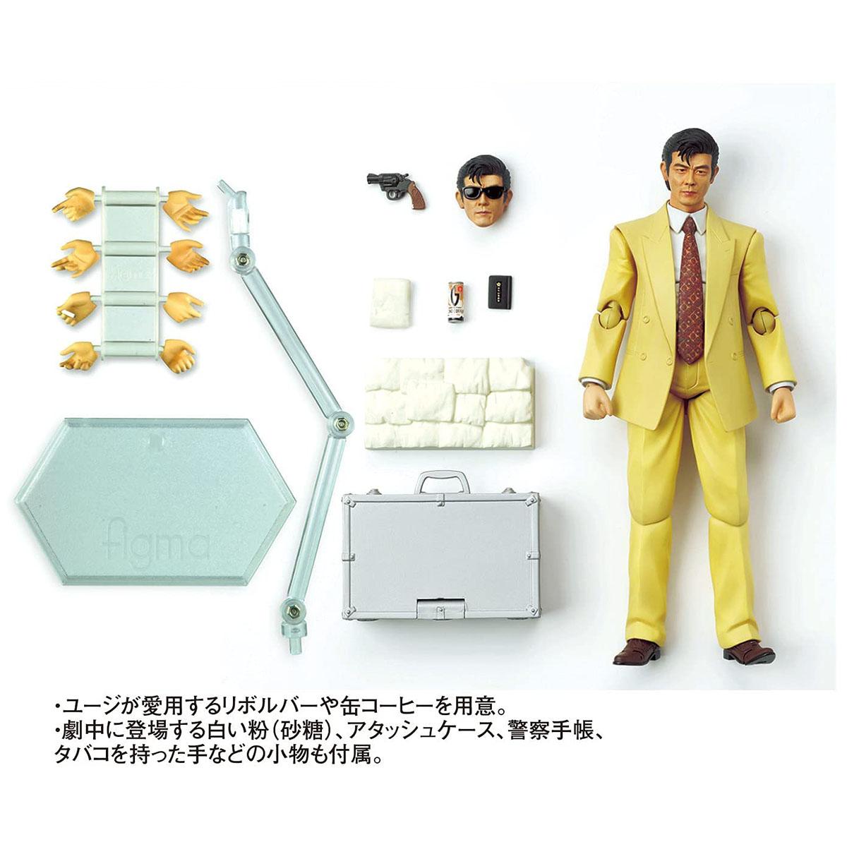 【DB】あぶない刑事 Blu-ray BOX VOL,1『タカフィギュア付き』完全予約限定生産-020