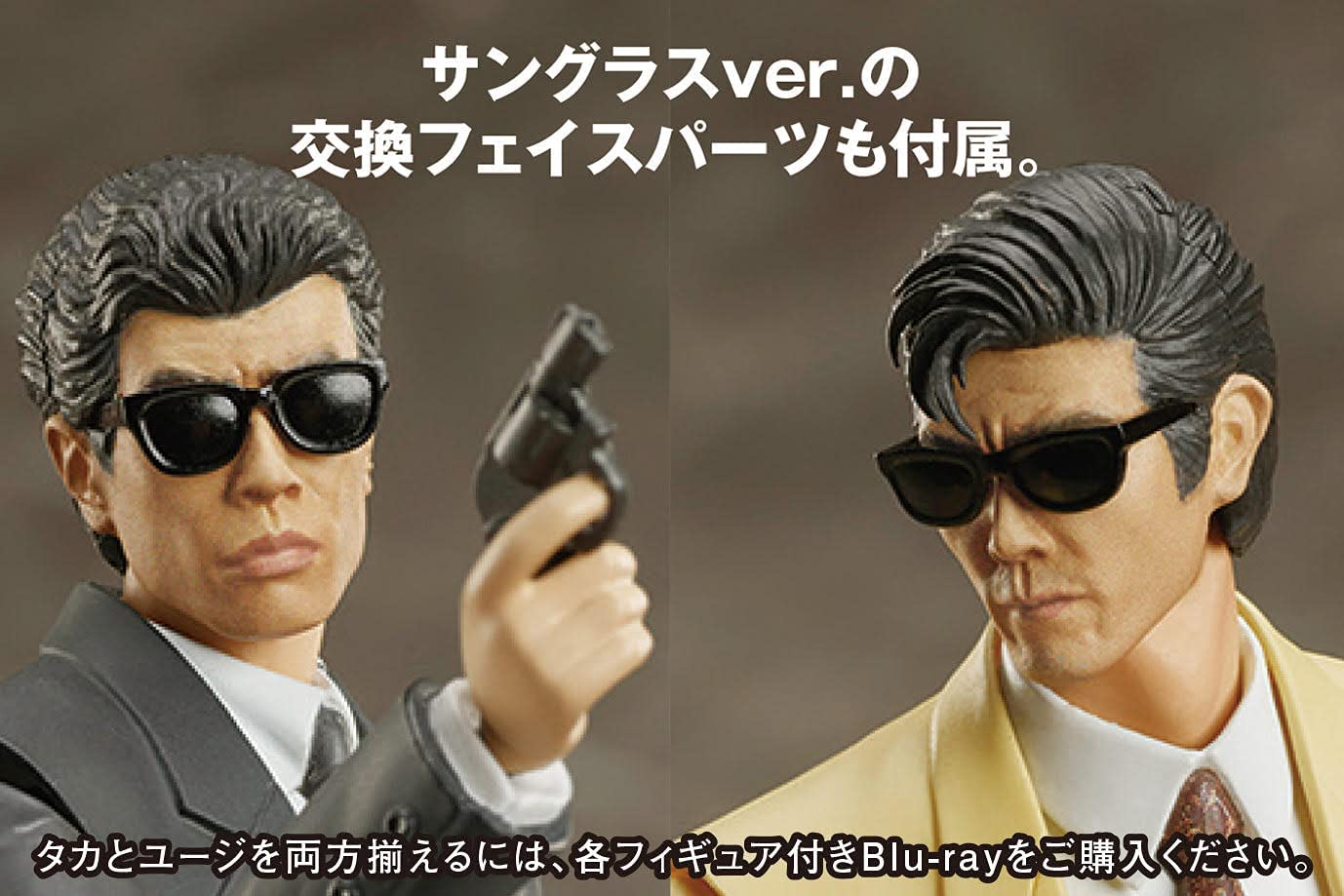 【DB】あぶない刑事 Blu-ray BOX VOL,1『タカフィギュア付き』完全予約限定生産-021