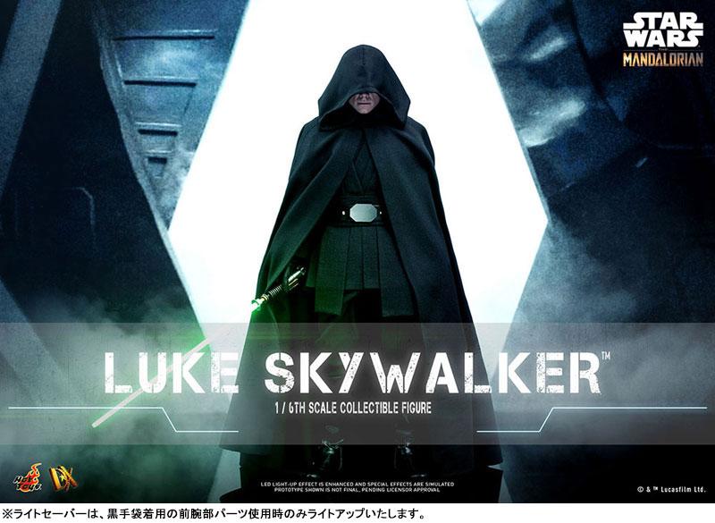 テレビ・マスターピース DX『ルーク・スカイウォーカー』マンダロリアン 1/6 可動フィギュア-001