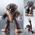 ROBOT魂 〈SIDE MS〉 MSM-04 アッガイ ver .A.N.I.M.E. 『機動戦士ガンダム』[バンダイ]