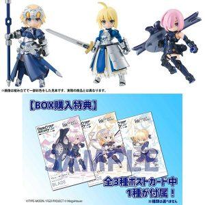 デスクトップアーミー Fate/Grand Order 3個入りBOX[メガハウス]