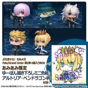 【Fate/Grand Order】ぷちきゃら!ちみメガ『Fate/Grand Order 第1弾』6個入りBOX【メガハウス】より2018年9月発売予定☆