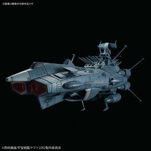 【宇宙戦艦ヤマト2202】1/1000『地球連邦アンドロメダ級DX』プラモデル【BANDAI SPIRITS】より2018年12月発売予定☆