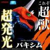 【ウルトラマンA】アルティメットルミナス『超獣 バキシム』完成品フィギュア【バンダイ】より2019年1月発売予定!