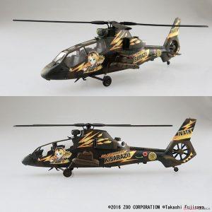 【りっく☆じあ~す】1/72 ミリタリーモデルキット『陸上自衛隊 観測ヘリコプター OH-1 痛オメガ(木更津柚子)』プラモデル【アオシマ】より2018年12月再販予定♪