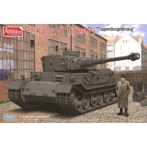 1/35『ドイツ重戦車 ティーガー(P)』プラモデル【アミュージングホビー】2018年11月発売予定♪
