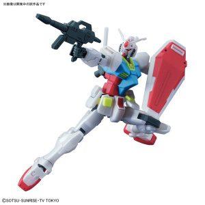 【ガンダムビルドダイバーズ】HGBD『GBN-ベースガンダム』1/144 プラモデル【BANDAI SPIRITS】より2019年1月発売予定♪