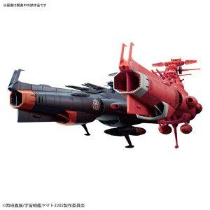 【宇宙戦艦ヤマト2202】1/1000『地球連邦主力戦艦 ドレッドノート級火星絶対防衛線セット』プラモデル【BANDAI SPIRITS】より2019年2月発売予定☆