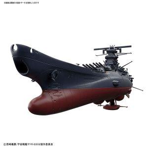 【宇宙戦艦ヤマト2202】1/1000『宇宙戦艦ヤマト2202(最終決戦仕様)』プラモデル【BANDAI SPIRITS】より2019年3月発売予定☆