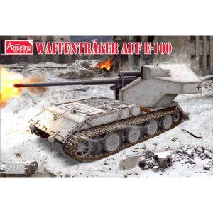 1/35『ドイツ ヴァッフェントレーガ AUF E-100』プラモデル【アミュージングホビー】より2019年1月発売予定♪