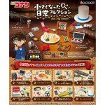 【名探偵コナン】『小さくなった日常コレクション』8個入りBOX【リーメント】より2019年4月発売予定♪