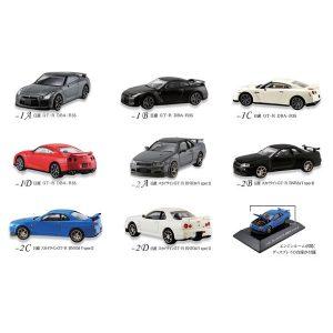 1/64 日本名車倶楽部8『日産 GT-Rアニバーサリー』食玩 10個入りBOX【エフトイズ】より2019年4月発売♪