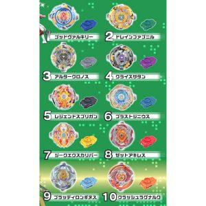 【ベイブレード バースト】ベイブレードランチャーミニ『オールスターズ』10個入りBOX【タカラトミー】より2019年4月発売予定♪