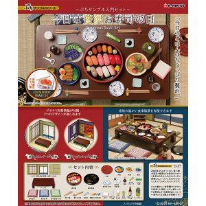 ぷちサンプル『今日は贅沢お寿司の日 ~ぷちサンプル入門セット~』フィギュア【リーメント】より2019年6月発売予定♪