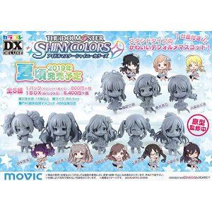 【シャニマス】『アイドルマスター シャイニーカラーズ カラコレDX』8個入りBOX【ムービック】より2019年夏ごろ発売予定♪
