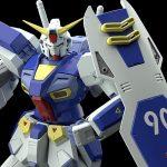 【ガンプラ】MG 1/100『ガンダムF90』フォーミュラー戦記0122 プラモデル【バンダイ】より2019年8月発売予定☆