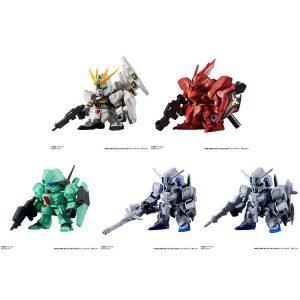 【ガンダム】『ガシャポン戦士フォルテ09』12個入りBOX【バンダイ】より2019年7月発売予定♪