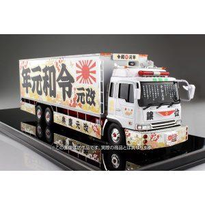【デコトラ】1/32『バリューデコトラ 令和元年(大型冷凍車)』プラモデル【アオシマ】より2019年6月発売予定☆