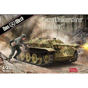 1/35『ドイツ 軽戦車駆逐車 ルットシャー』プラモデル【ダス・ヴェルク】より2019年6月発売予定♪